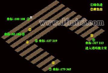 df诺玛5层.jpg